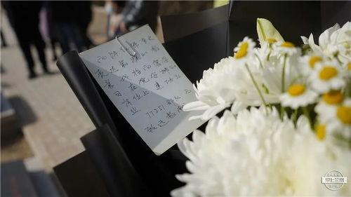 战友委托同城速递为陈红军烈士献花