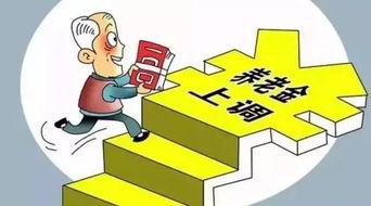深圳提高居民基本养老金深圳居民社保养老金多少