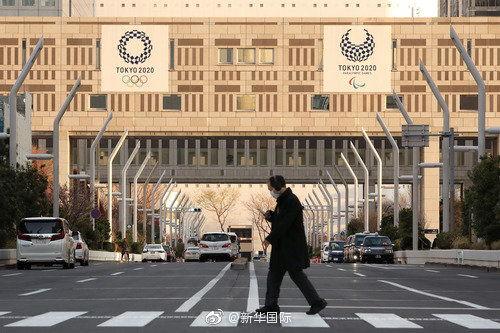 日本高官若疫情失控东京奥运会或将再次延长
