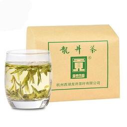 工夫龙井茶