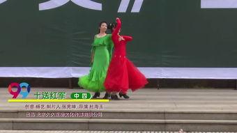廖弟健身广场舞我的九寨