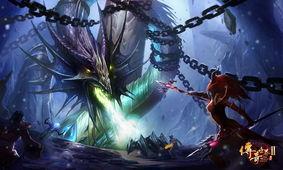 上古凶兽现世 传奇世界2 顶级boss登场
