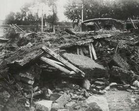 唐山地震是几年几月(2020年1月5日地震)