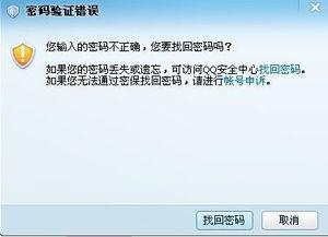 微信申诉失败人工处理(微信解封人工服务有什)