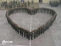 情人节北京
