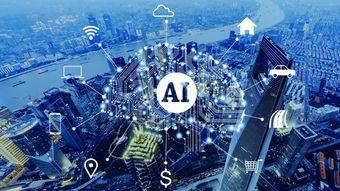 全球抢占人工智能产业高地