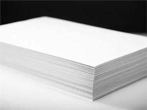 4开纸是不是a4(4开纸有多大?是几个A4纸? 8开纸有多大?是几个A4纸?)