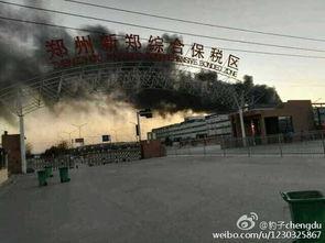 郑州附近有什么好玩的地方郑州旅游攻略