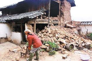 云南省大理白族自治州宾川县发生里氏5.0级地震