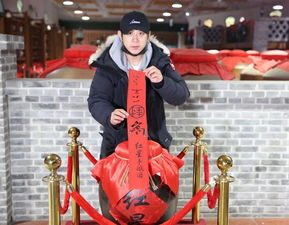 江湖书生高晓攀 共饮一壶江湖酒,品味技艺文化传承