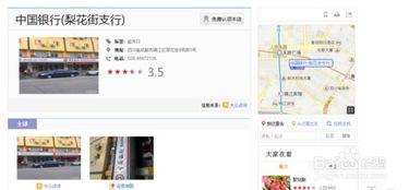 中国全部银行名称大全(银行有哪几家)_1679人推荐