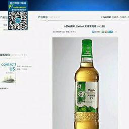 天湖啤酒(天湖啤酒有那么好喝嗎?)