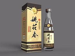 姚花春(河南的名酒有哪些?)