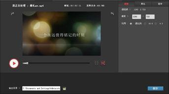 怎么美化视频 有没有美化视频的软件 视频美化软件哪个好