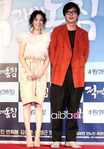 春暖花开,着装出现新变化 海报网韩国女明星着装大比拼 3月12日 3月25日