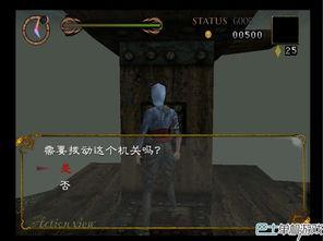 N64恶魔城默示录外传中文高清版下载