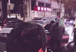 少女时代成员金泰妍发生车祸撞废200万豪车 嬉闹态度激怒伤者