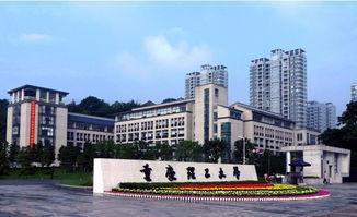 重庆夏季哪些地方适合避暑