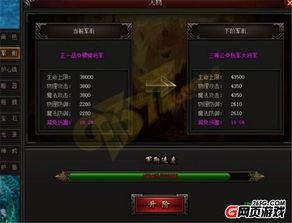 皇图功勋系统玩法介绍 如何获得功勋