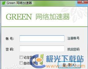 Green �O光vnp官�W