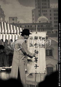 上海算命最准大师、上海哪里算命最准(上海有算命高手吗)