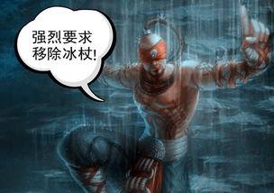冰杖太适合这个英雄了 LOL盲僧强烈要求拳头移除这件装备