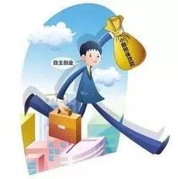 创业公司贷款(企业融资如何降低贷款)
