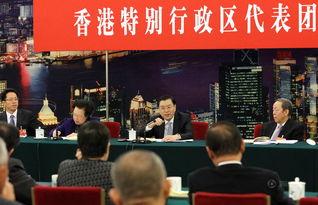 人大香港代表团会议座位变动引关注