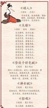 赞美泰兴宣堡的诗词