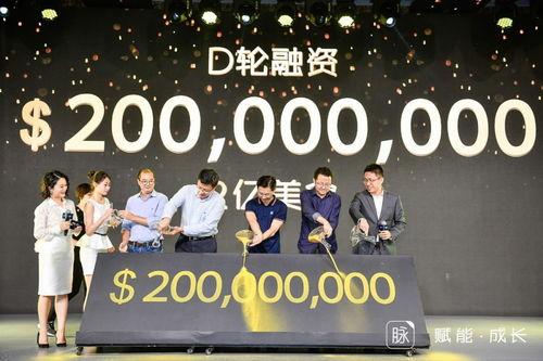 脉脉ceo林凡表示:2018年初,脉脉完成d轮2亿美元融资,一举刷新职场社交领域最大单笔融资纪录!