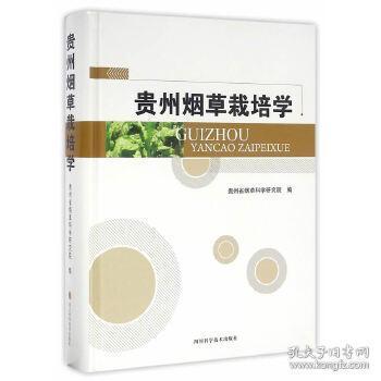 贵州烟草价格及图片(贵州卖哪些香烟)