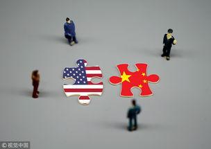环球时报评论中美贸易战告一段落中美关系如何走向