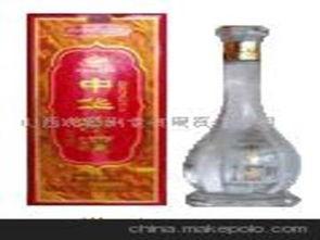 汾酒20年价格(p42°汾酒清典老)