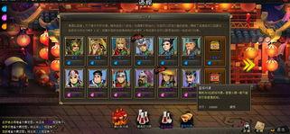 网页游戏开服表 网页游戏 神曲 神仙道 63玩网页游戏平台 63wan网页游戏平台