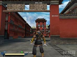 茅山道士精装版1.4游戏下载 红软单机游戏