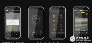 AGMX2手机怎么样 AGMX2还值得纪念吗