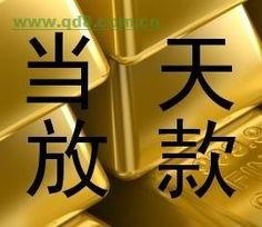 房产小额贷款(回答由康波财经提供,)