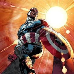 非裔美国队长将上任!