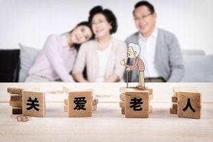 取消养老机构设立许可养老前景如何