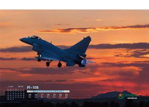 中国空军主力战机高清大图日历,帅
