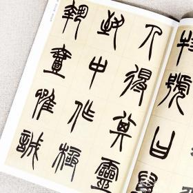 毛笔楷书书法入门(小楷怎么练?入门。)
