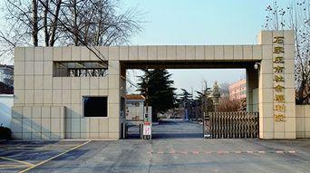 杭州市儿童福利院怎么去