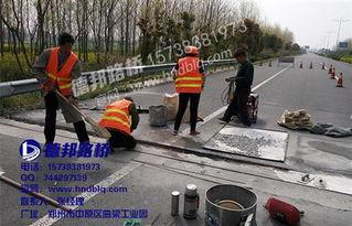 混凝土水泥路面修补料水比例