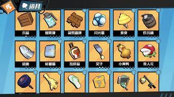 奇葩战斗家 兵器谱出版啦 武器随便捡,万物皆可盘