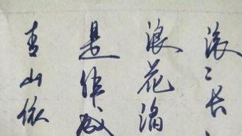 硬笔行草(如何练习硬笔书法)