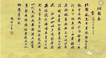 关于与茶琴有关的诗词