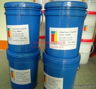 广州化妆品原料供应商源缘专业销售优质芦芭油