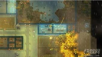 了不起的修仙模拟器 太古鸿蒙诀V1.06mod下载 快猴单机游戏