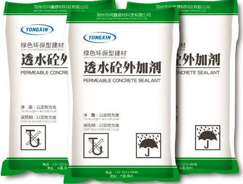 透水混凝土胶结剂专利转让