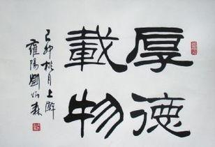 刘炳森(刘炳森是谁?)
